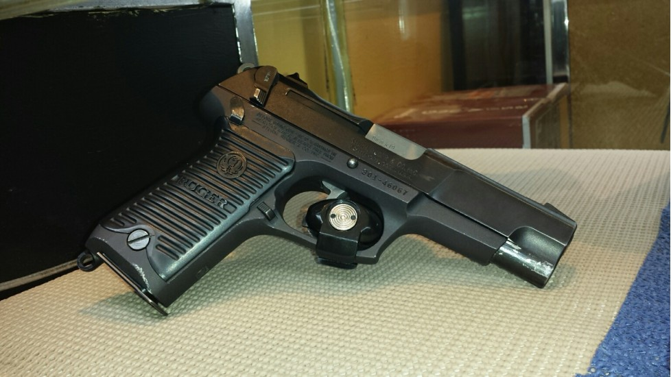 Ruger P85 9mm - Used
